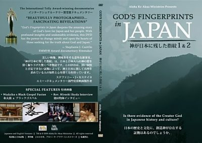 Godʻs Fingerprints in Japan Parts 1 & 2